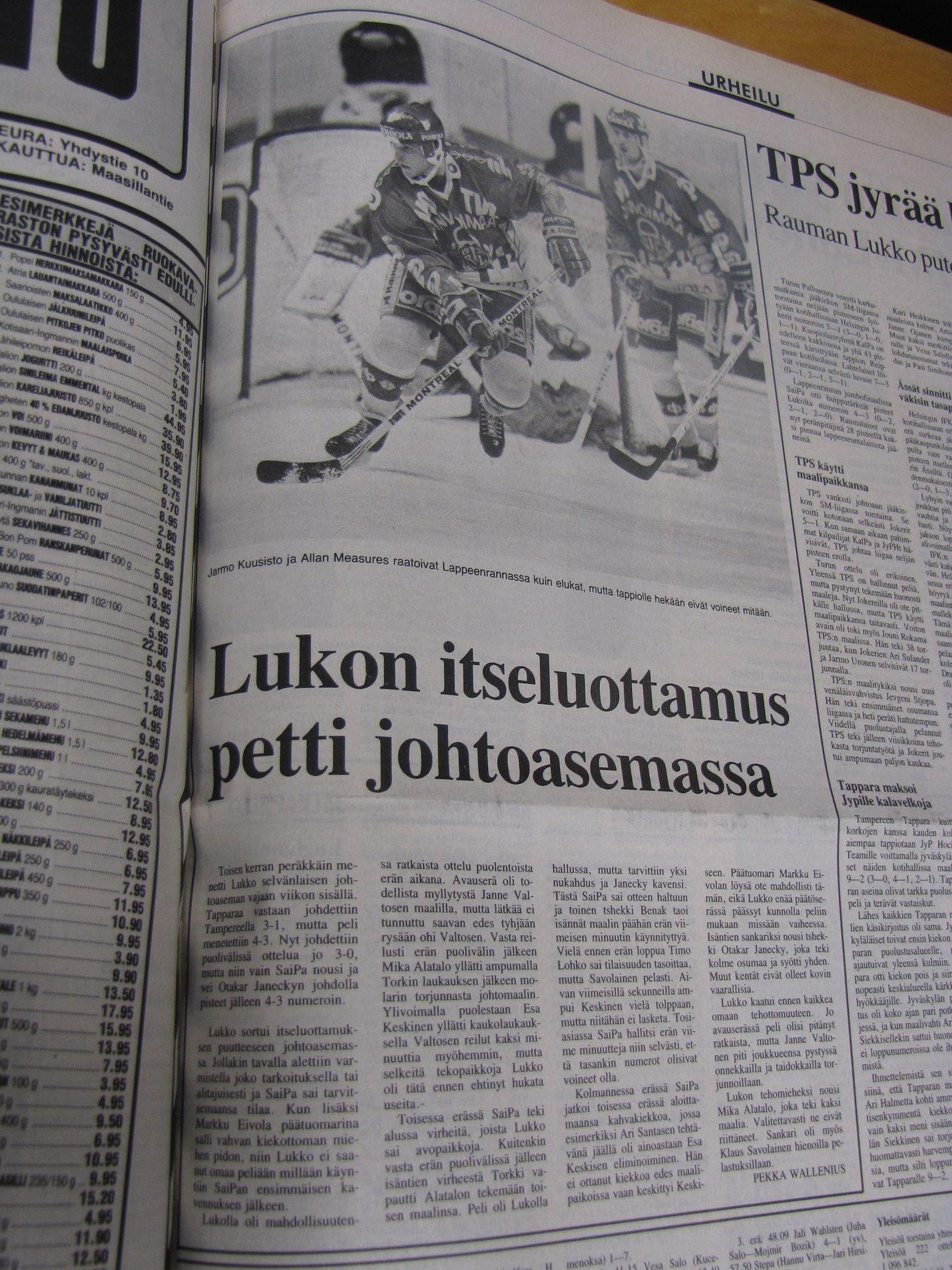 Länsi-Suomi 1.2. 1991. TPS jyrää kärjessä, Lukko putosi jumboksi.