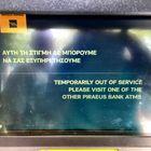 Osa pankkiautomaateista saattaa olla pois käytöstä. Kuva: Sanna Välitalo