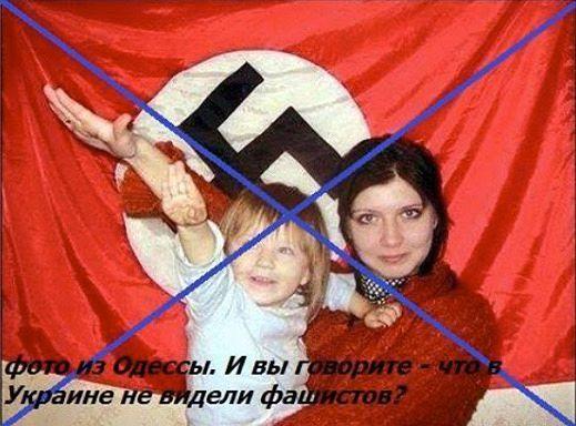 """Yksi Verkkomeedio -FB-sivun ylläpitäjistä tutki suomalaisten Facebookin käyttäjien keskuuteen tammikuussa jaetun kuvan alkuperää. Kuvatekstissä väitetään kuvanottopaikaksi Ukrainan Odessa, ja pyritään osoittamaan, että Ukrainassa on fasisteja. Verkkomeedio-sivuston ylläpitäjä paljasti, että alun perin kuva on julkaistu venäläisten uusnatsien sivulla Vkontaktessa, ja ensimmäiset havainnot kuvasta ovat jo vuodelta 2012 – eli kuva ei tosiasiassa esitä """"ukrainalaisia fasisteja""""."""