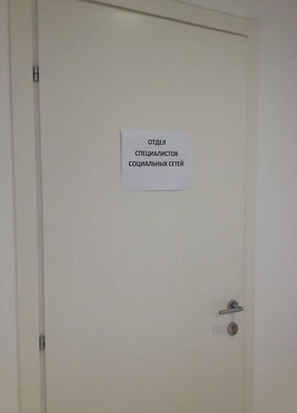 "Journalist Alexandra Garmažapova took photographs in the troll factory in Olgino. The sign on the door says ""social media department"".​​"