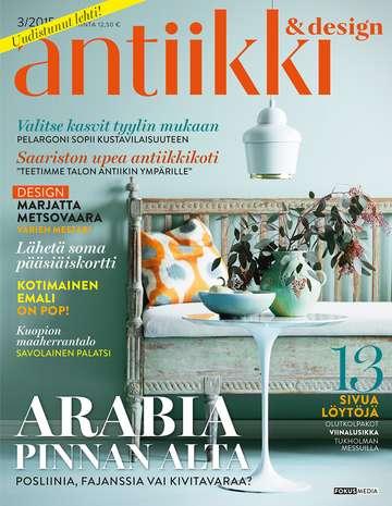 Rokokootyylinen peili - Antiikki   Design a32d3cb88f
