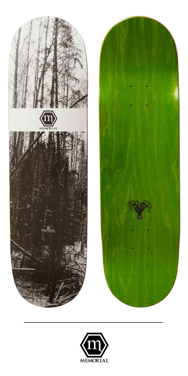 "​Forest 8.25"", deep concave.​"
