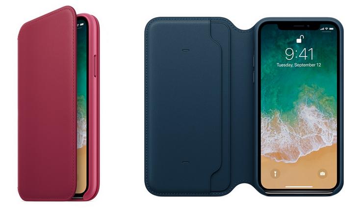 Kuvassa iPhone X:n uusi suojakuori karpalon ja kosmoksensinisen värisinä.
