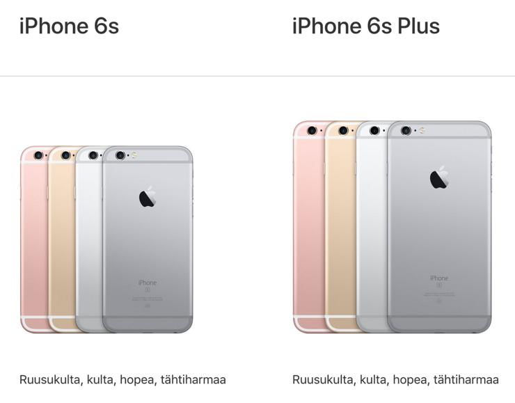 iPhone 6s -värivaihtoehdot.