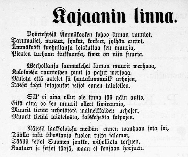 Eino Leinon 12-vuotiaana julkaistun Kajaanin linna –runon neljä ensimmäistä säettä. Kuva: Hämeen sanomat 26.9.1890, Kansalliskirjaston digitoidut aineistot.