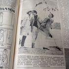 Sateinen kesä ei estä meitä pukeutumasta tyylikkäästi nyt, eikä se estänyt vuonna 1962.
