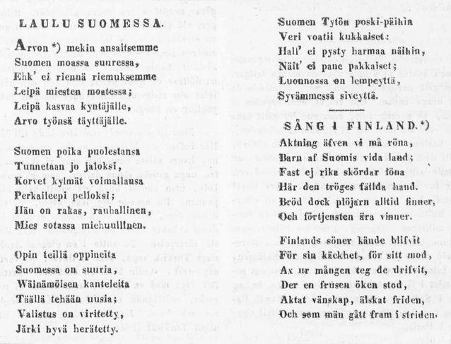 Lähde:  Helsingfors Morgonblad 28.9.1835