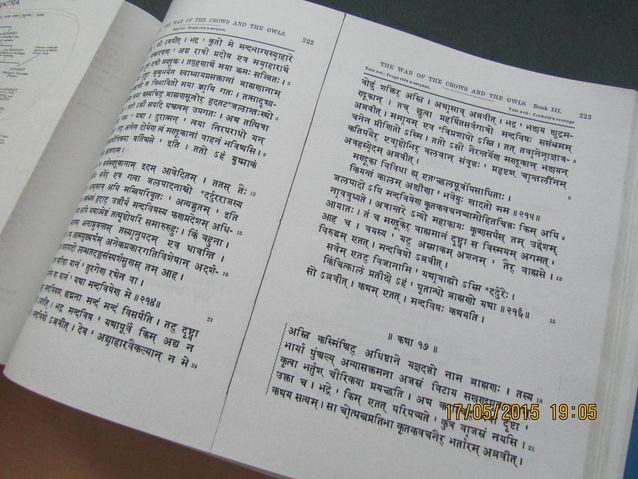 Sanskritinkielinen tekstieditio, Purnabhadran Pañcatantra (1199). Virpi Hämeen-Anttila on kääntänyt tämän teoksen suomeksi ja se on myös yksi hänen tärkeimmistä tutkimuslähteistään. Kuva: Virpi Hämeen-Anttila