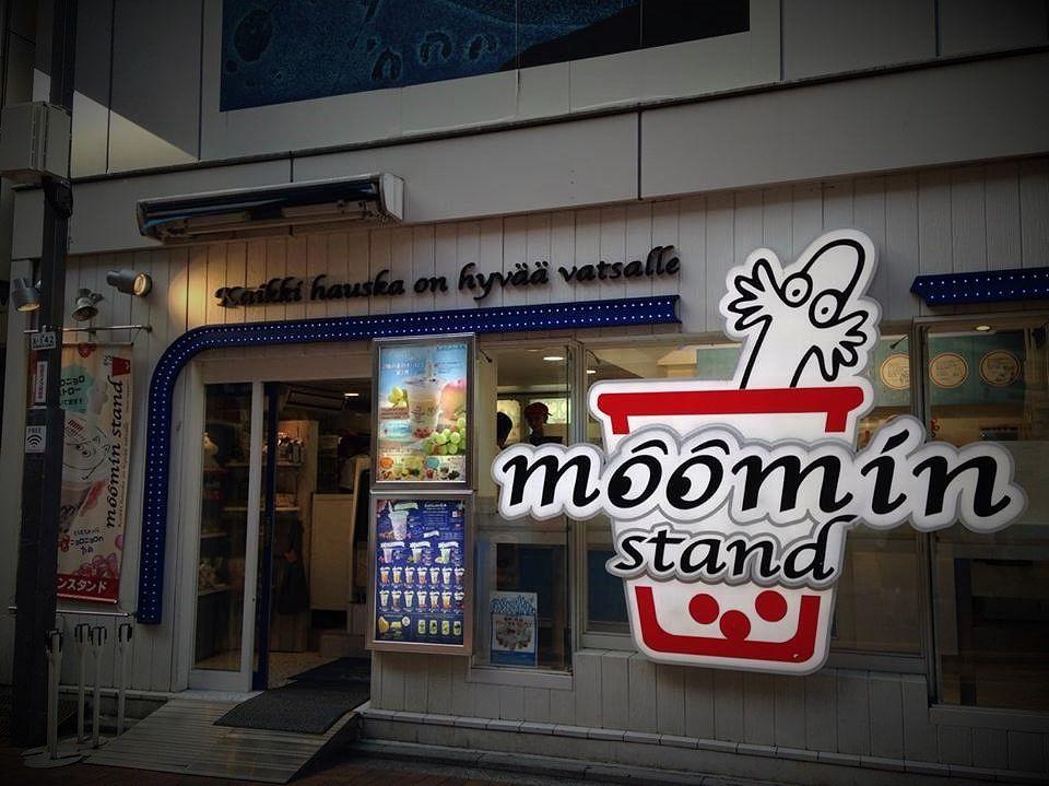 Suurin dating site Japanissa