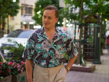 552c50037 How to Find Vintage Aloha Shirts in Tokyo
