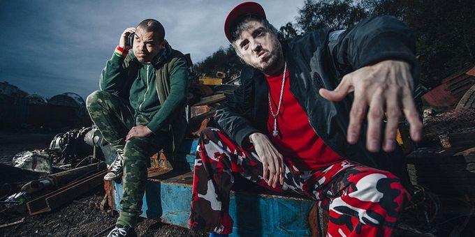 Skip Rap is at Theatre Deli on 15 February.