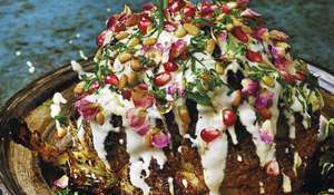 Cauliflower Shawarma with Pomegranate, Pine Nuts and Rose Recipe | Best Vegetarian Middle Eastern Recipes