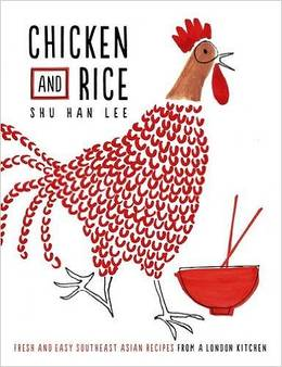 Cover of Chicken and Rice