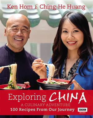 Cover of Exploring China: A Culinary Adventure: 100 recipes from our journey