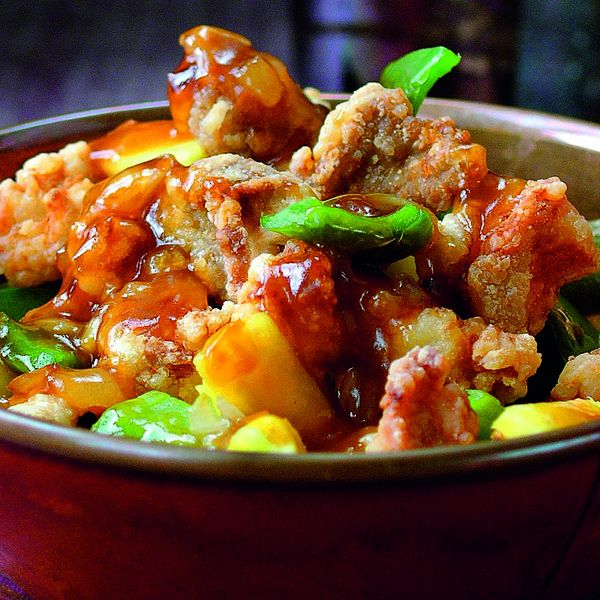 Sweet and Sour Pork - The Happy Foodie