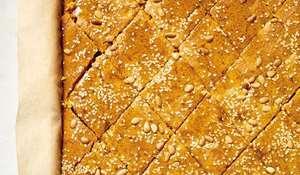 Nadiya Hussain Turmeric & Ginger Cake Recipe | BBC2 Nadiya Bakes