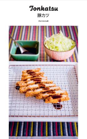 Tonkatsu (Pork Schnitzel)
