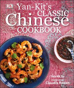Cover of Yan Kit's Classic Chinese Cookbook