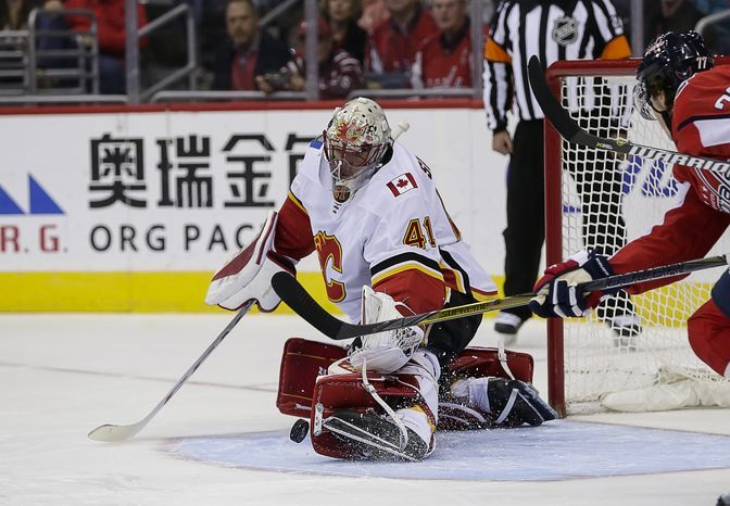Mike Smith.