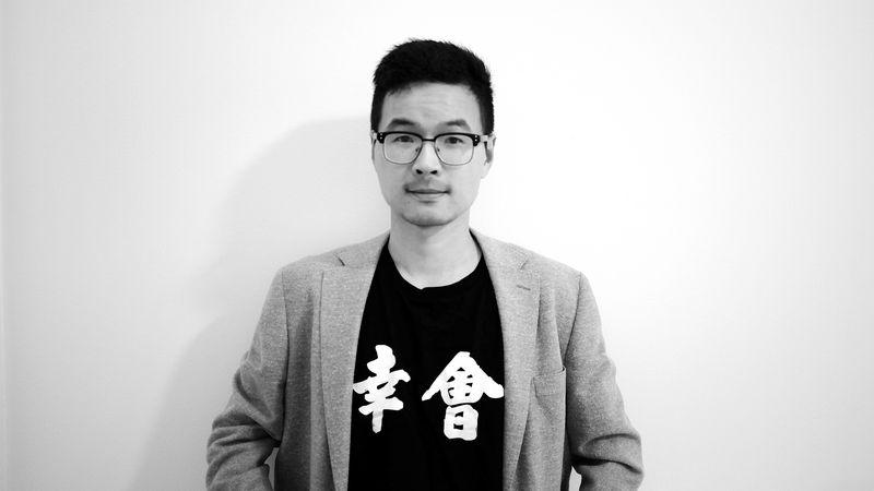 Enbo Chen
