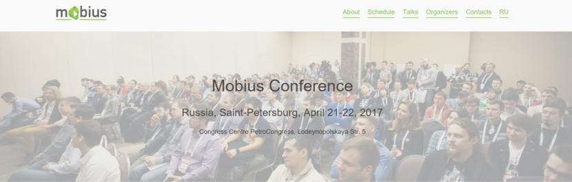 Mobius Conf 2017