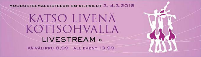 Watch Finnish Synchronized Skating Nationals 2018 live-stream