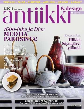 Aitanlukko vai Pallas  - Antiikki   Design e9018a9344