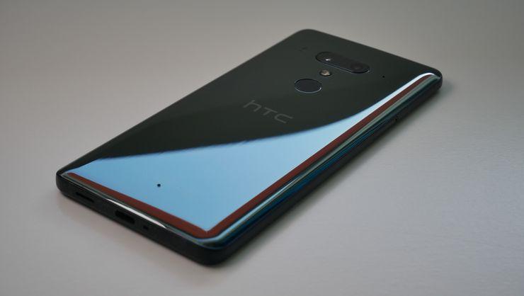 HTC U12+ on mainio älypuhelin – vielä parempi se on, kun äänenvoimakkuusnäppäimien toiminta saadaan kuntoon.