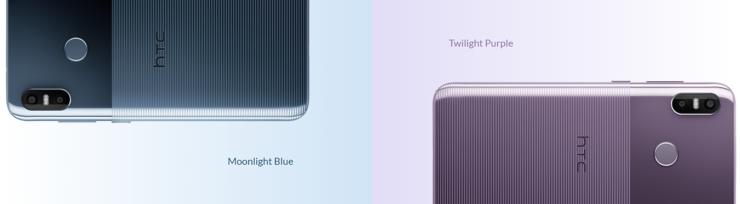 HTC U12 lifen värivaihtoehdot.