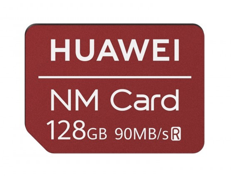 Huawei NM Card -muistikortti.