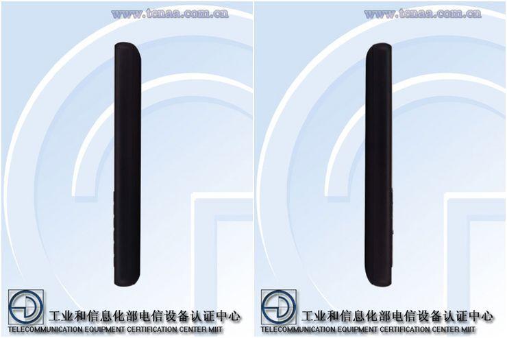 Nokia TA-1242 kiinalaisviranomaisen TENAAn kuvissa.