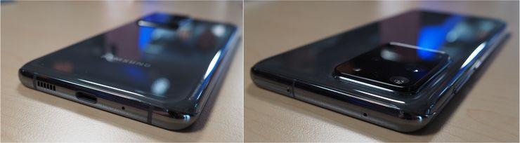 Galaxy S20 -puhelimissa on vain USB-C-liitäntä, ei 3,5 millimetrin kuulokeliitäntää.