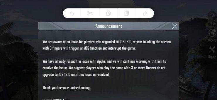 Näin esimerkiksi PUBG Mobile varoittaaa pelaajia bugista.