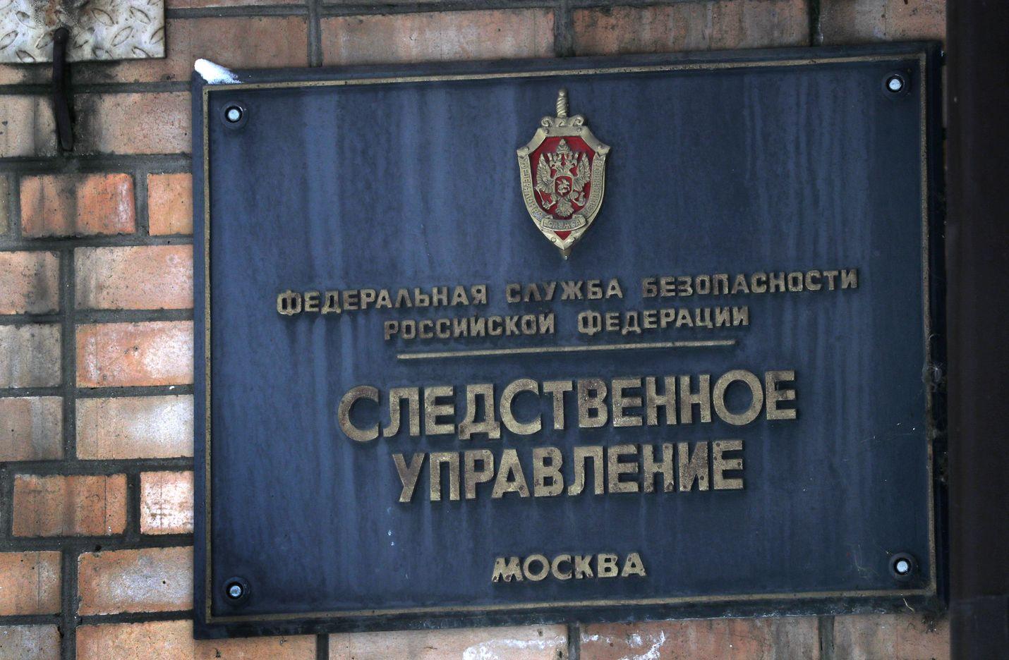Venäjällä vankeuteen tuomitut suomalaiset voivat joutua suorittamaan tuomionsa Venäjällä. Kuva on FSB:n tutkintavankilasta Moskovasta.