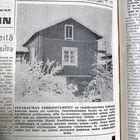 Martti Nordblomin eli Lammas-Martin talo Syväraumassa oli alueen viimeinen, johon kytkettiin sähköt vuonna 1963. Sähkölaitoksen palveluksessa ollut Reijo Hahtisaari järjesti niin, että sähkölaitos sponsoroi Martin talon kytkemisen verkkoon. Tapaus huomioitiin myös Länsi-Suomessa.