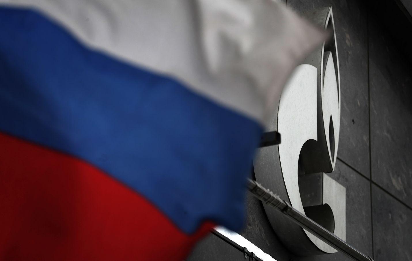 Nord Stream 2 -hanketta vetää venäläinen Gazprom.