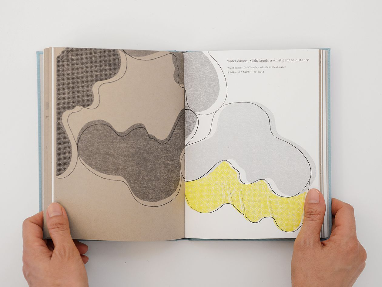 Akira Minogawankirja Pieces of Aalto