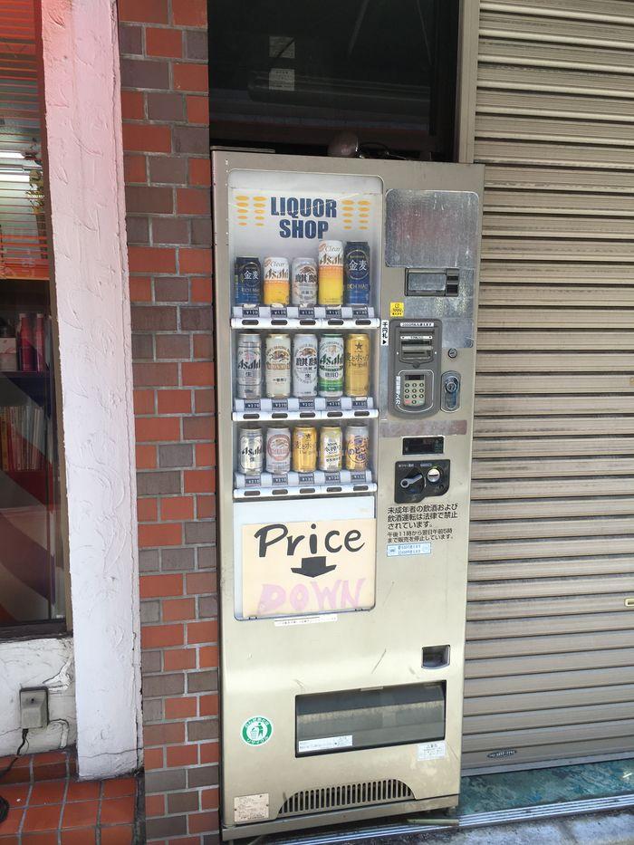Olutautomaatti