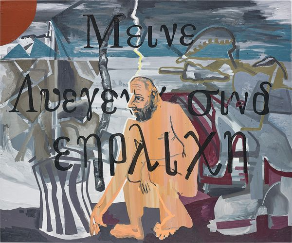 Moving on from Kippenberger's momentous Picasso Portraits, a 1992 painting delves deeper into the artist's psyche.