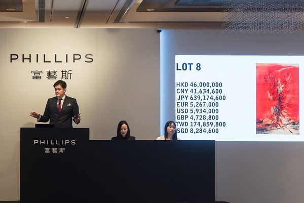 With a record number of online bidders, this seasonachieved HK$428 Million / US$ 55 Million and a sell-through rate of 90% across all categories.